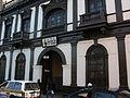 Casa de San Martin de Porres.JPG
