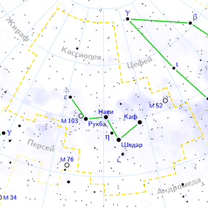 Cassiopeia constellation map ru lite.png