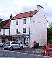 Catterick Post Office - geograph.org.uk - 1564134.jpg