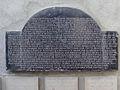 Château de La Palice stèle funéraire.jpg