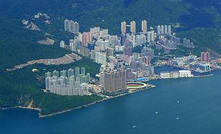 Chai Wan populated area in Hong Kong