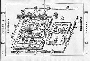 Weiyang Palace - Image: Chang Le Gong and Wei Yang Gong by Bi Yuan