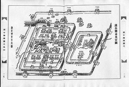 Brief map of Han Chang'an painted in Qing dynasty Chang Le Gong and Wei Yang Gong by Bi Yuan.jpg