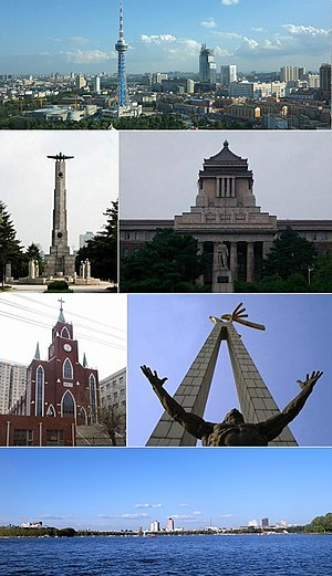 Changchun - Clockwise from top: panoramic view from Ji Tower, Former Manchukuo State Department, Statue on cultural square, Changchun Christian Church, Soviet martyr monument.