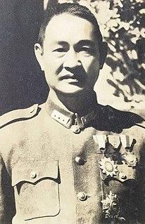 Cheng Qian Chinese politician
