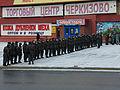 Cherkizovskaya, policemans preparing to guard a footbal stadium (Черкизовская, милиционеры, готовящиеся охранять стадион во время футбольного матча) (5380194729).jpg