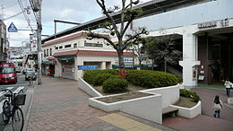 Chibune Station west entrance and plaza.jpg