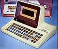 Childrens Discovery System - Image - 1981.jpg
