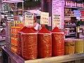 Chili powder at Valencia Market.jpg