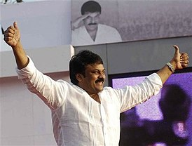 Chiranjeevi welcome01.jpg