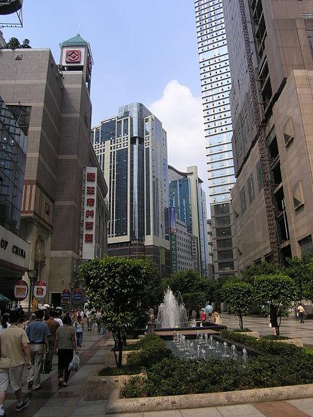 Chongqing World Financial Center | World Financial Center | Chongqing