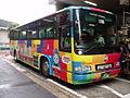 Chuo-Highway-Bus-Fujikyu-Y1902.jpg