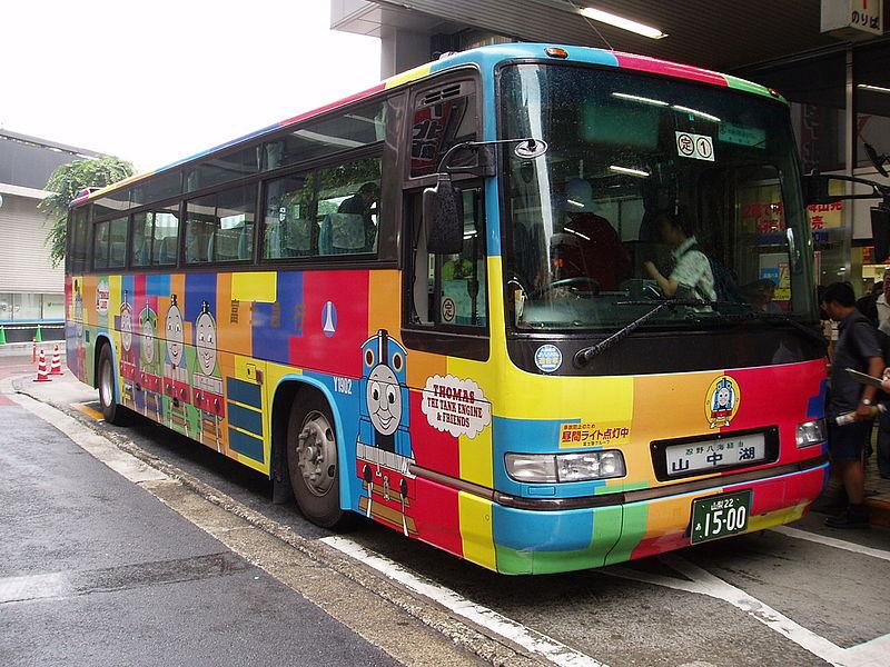 トーマスバス2