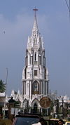 Church in Bangalore.jpg