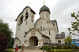 Churches in Moscow (26746518891).jpg