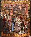 Circumcision of Christ (19th c., priv.coll) before rest..jpg