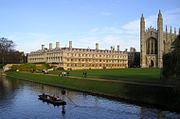 The University of Cambridge is an institute of higher learning.