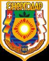 Coat of Arms Enerhodar.png