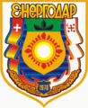 Coat of Arms Enerhodar.png