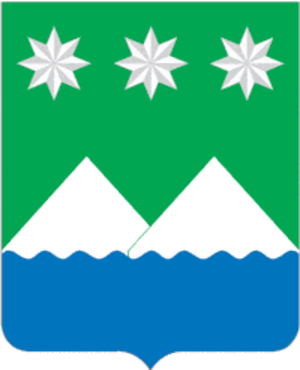 Belogorsk, Amur Oblast - Image: Coat of Arms of Belogorsk (Amur oblast)
