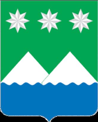 Belogorsk, Amur Oblast - Image: Coat of Arms of Belogorsk (Amur oblast)