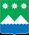 Coat of Arms of Belogorsk (Amur oblast).png
