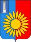 Coat of Arms of Kuzovatovsky Raion.png