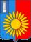 Coat of Arms of Kuzovatovsky Raion.png