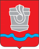 Coat of Arms of Novotroitsk (Orenburg oblast).png