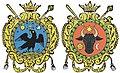 Coat of Arms of the Danubian principalities.jpg