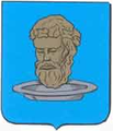 Coat of arms of Goirle.png