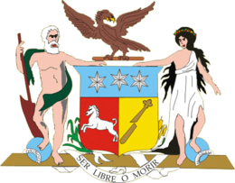 Coat of arms of Gran Colombia (1822 proposal).png