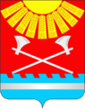 Coat of arms of Karsunsky Raion.png