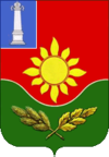 Coat of arms of Terengulsky Raion.png