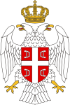 Coat of arms of the Republic of Serbian Krajina.svg