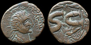 Shamash - Shamash depicted on bronze coin struck in Hatra circa 117-138 AD