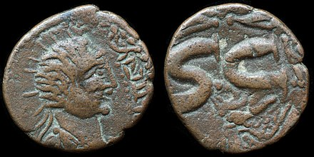 bronze coin struck in Hatra circa 117-138 AD, obverse depicts radiate bust of Shamash Coin of Hatra.jpg