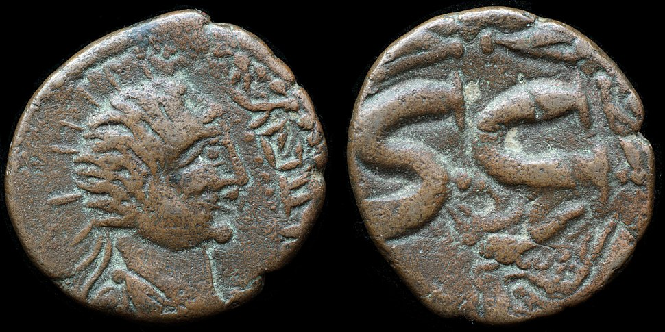 Coin of Hatra