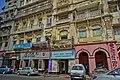 Colaba,Mumbai - panoramio (13).jpg