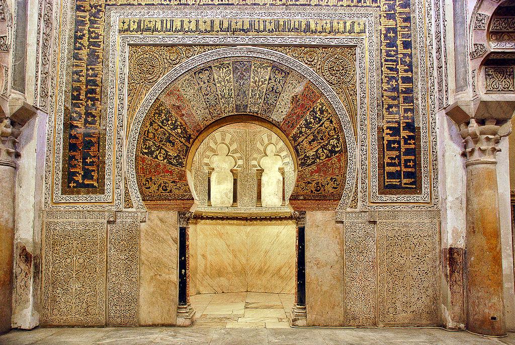 Entrada al Mihrab