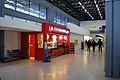 Corfu Airport Terminal 05.jpg