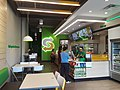 Counter and customers, new-style Subway restaurant.jpg