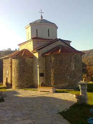 Leposavić - Image: Crkva Sv. Kuzmana i Damjana Kosovo