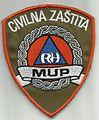 Croatia police patch 02.jpg