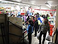Crowds of Chinese shoppers in a Chinese grocery store supermarket (27798252322).jpg