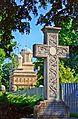 Cruce de piatra din interiorul Manastirii Curtea de Arges, jud. Arges , Romania.jpg