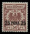 D-Ostafrika 1893 5.jpg