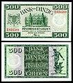 DAN-56-Bank von Danzig-500 Gulden (1924).jpg