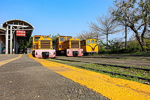 image of DIEMA locomotives at the Chiayi Suantou Zhecheng Cultural Park (Taiwan)