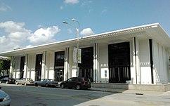Biblioteca pública de Davenport (1964)